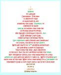 2012.01 Christmas Manifesto